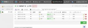 lb-enable1a