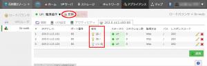 lb-enable4a