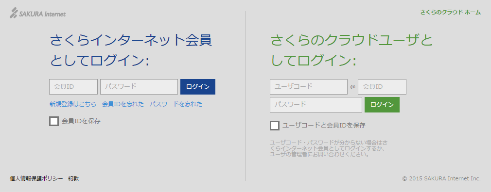 cp-menu1
