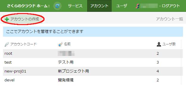 cp-menu5a
