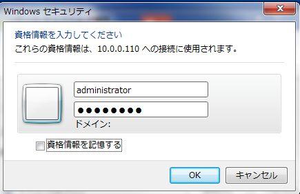 WS000433