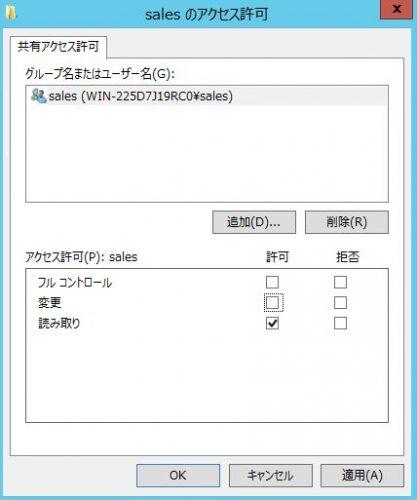 WS000501