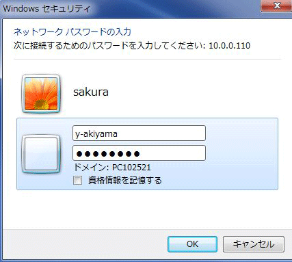WS000505
