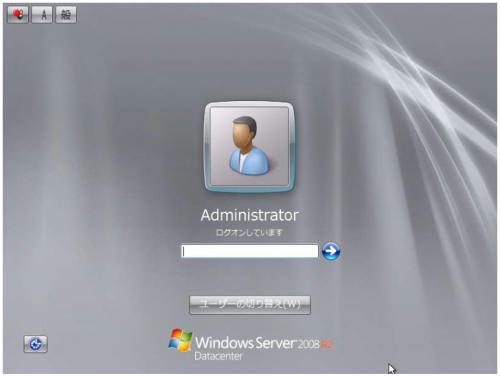 さくらのクラウド Windows Serverプラン「東京リージョン」提供開始のお知らせ