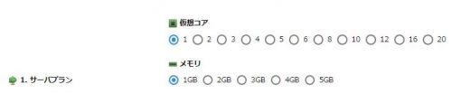 server03